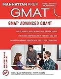 GMAT Advanced Quant: 250+ Practice Problems & Bonus Online Resources (Manhattan Prep GMAT Strategy Guides) (English Edition) 画像