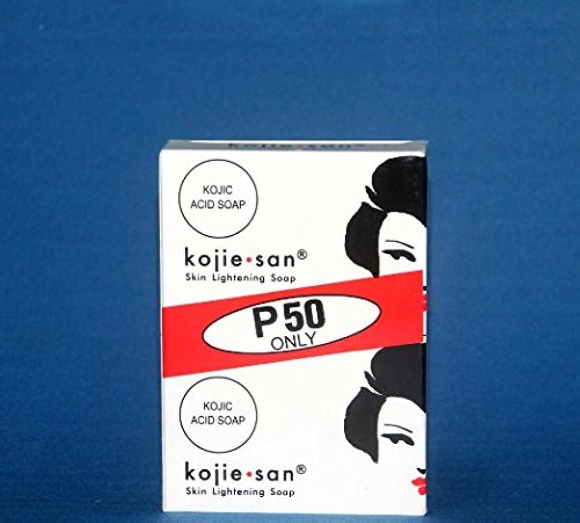 開いたグレードやりがいのあるKojie san Skin Lightening Soap 2 pcs こじえさん スキンライトニングソープ 2個 パック [並行輸入品]
