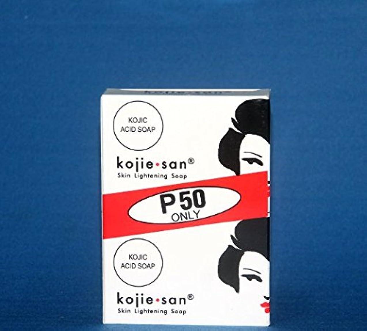 破壊的がっかりしたチーフKojie san Skin Lightening Soap 2 pcs こじえさん スキンライトニングソープ 2個 パック [並行輸入品]