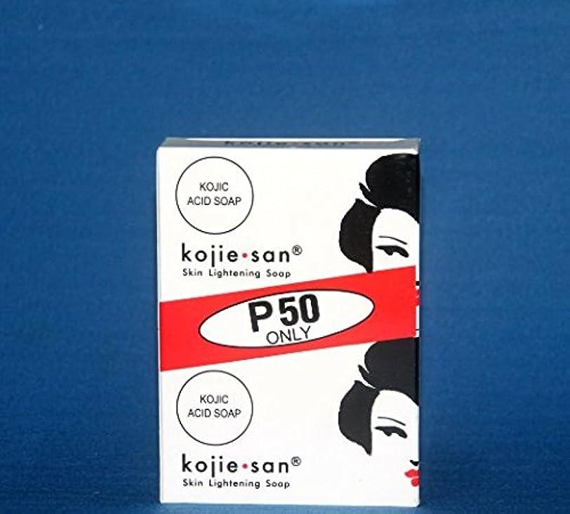 中断士気布Kojie san Skin Lightening Soap 2 pcs こじえさん スキンライトニングソープ 2個 パック [並行輸入品]