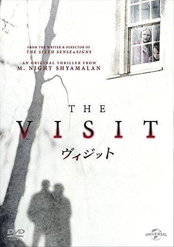 ヴィジット 【DVD】