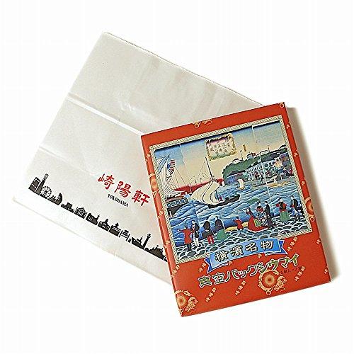 崎陽軒 シュウマイ 横浜名物 しゅうまい 真空パック30個入り ギフト用紙袋セット