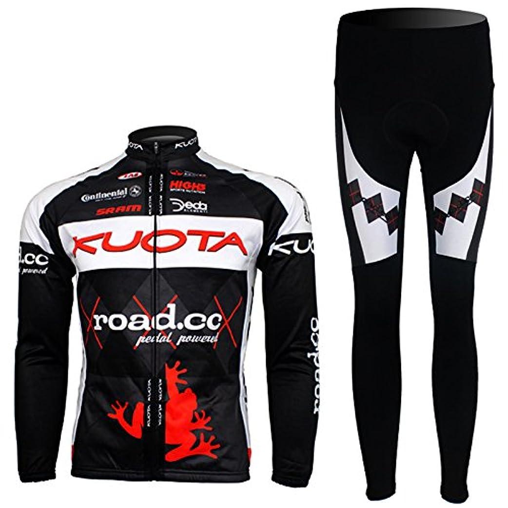 トンジム用量サイクルジャージ サイクリングウェア 長袖 上下セット パッド付き