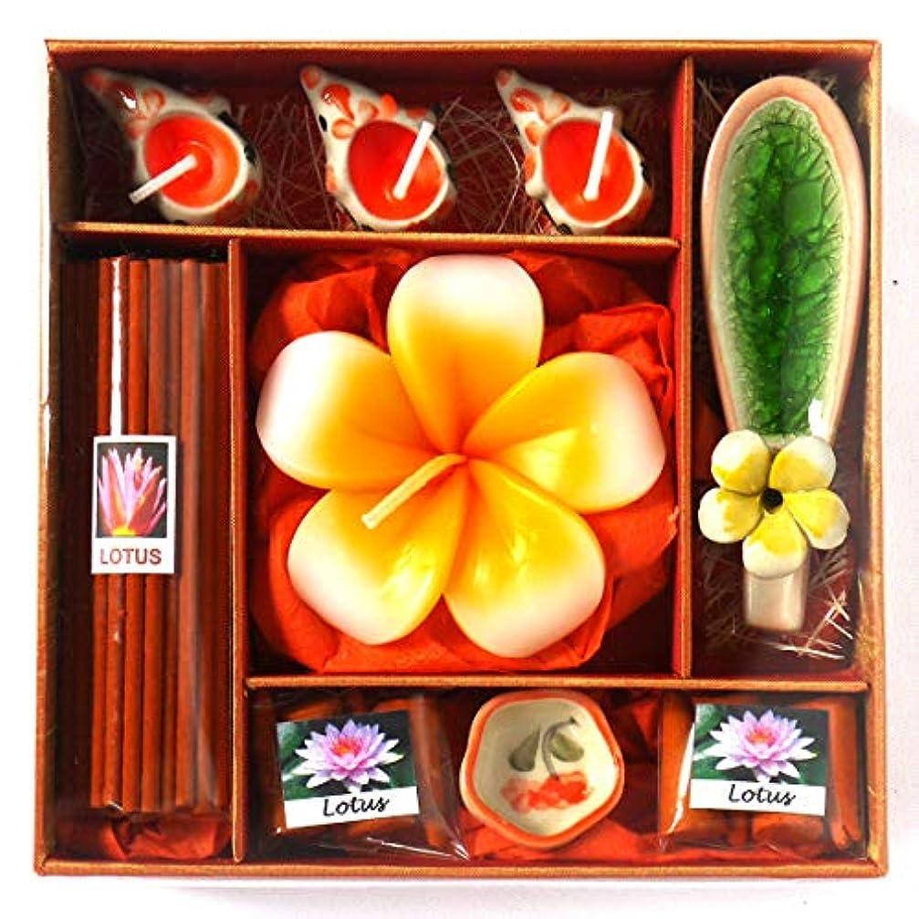 ピジンありがたいブラケットアロマギフトBOX Lサイズ 退職お礼ギフトお返しギフト アロマキャンドルとお香のギフトセット (オレンジ)