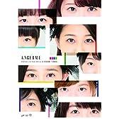 アンジュルムSTARTING LIVE TOUR SPECIAL@日本武道館『大器晩成』 [DVD]