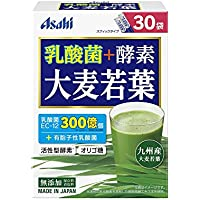 乳酸菌+酵素 大麦若葉 30袋(90g)