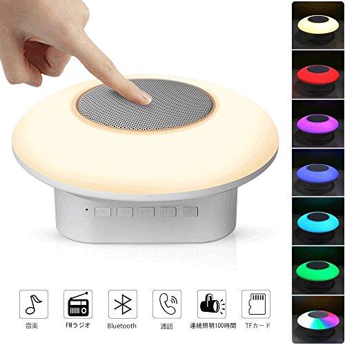 Wittimes ベッドサイドランプ,Bluetoothスピーカーライト100時間連続照明/音楽再生/七色変換/usb充電式/三階段照度/目に優しい/停電対策 ベッドサイドランプ デスクライト テーブルランプ センサーライスタンドライト 卓上ライト部屋/玄関/寝室/アウトドア (スピーカーランタン)