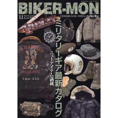 BIKER-MON(バイカーモン) 2016年 11 月号 [雑誌]