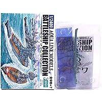 【3】 エフトイズ/F-TOYS 1/2400 バトルシップコレクション アイオワ アメリカ海軍 戦艦 単品