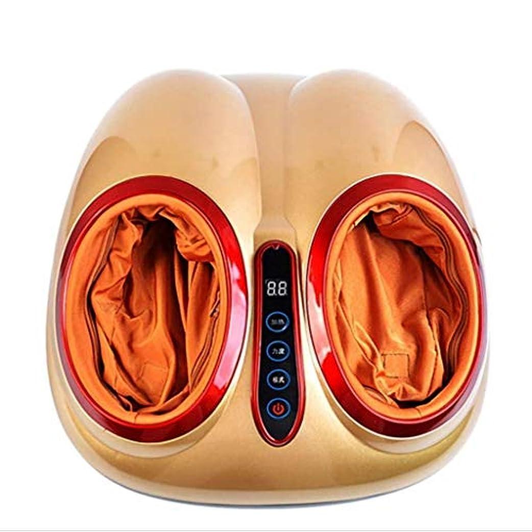 事実上器官花火ホームオフィスの使用に適しフットマッサージャー、電気指圧多機能指圧機、ディープ混練マッサージフット鍼、疲労/ストレスを和らげる、痛みを和らげます、