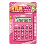 アスカ(Asmix) 消費税電卓 カラー 税率スライドSW切替 12桁 ピンク C1231P