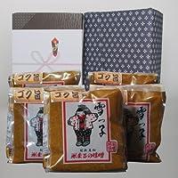 【お中元・夏ギフト】雪っ子 ゴク旨味噌(1kg×5袋セット)/ヘルシーな手作り味噌はギフトにも最適