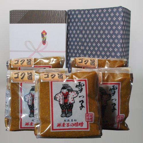 【銀婚式のお祝い 調味料】ギフト 雪っ子 ゴク旨味噌