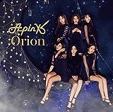 Orion(初回完全生産限定盤A)(DVD+グッズ付)