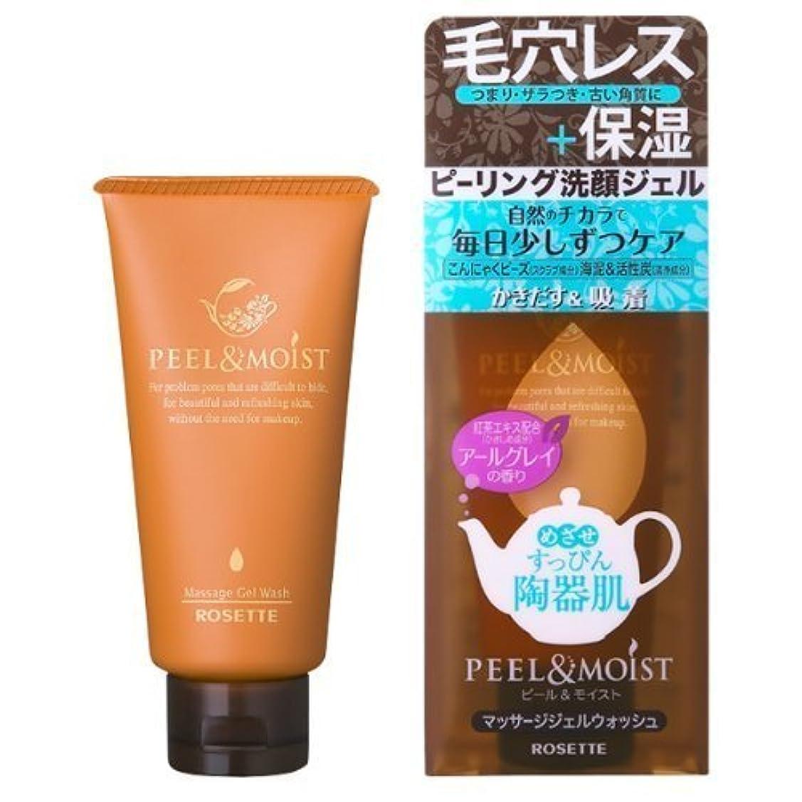 ロゼット R40% スーパーうるおいリフトアップ洗顔フォーム 168g もっちりタイプの植物性洗顔フォーム スズランのやさしい香り×48点セット (4901696532591)