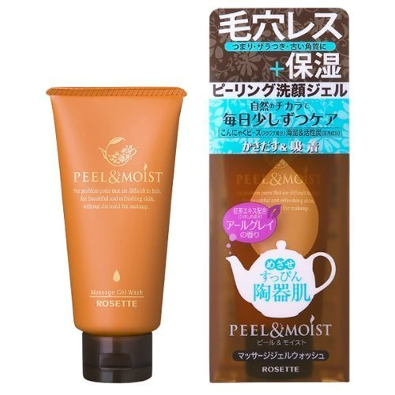 機動レシピ悪意ロゼット R40% スーパーうるおいリフトアップ洗顔フォーム 168g もっちりタイプの植物性洗顔フォーム スズランのやさしい香り×48点セット (4901696532591)