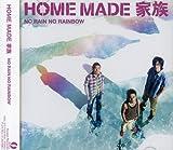 NO RAIN NO RAINBOW(初回生産限定盤)(DVD付)