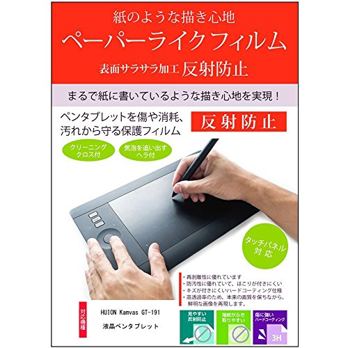 iMac27.0型ワイド用ブルーライトカット液晶保護フィルム サンワサプライ LCD-IM270BC