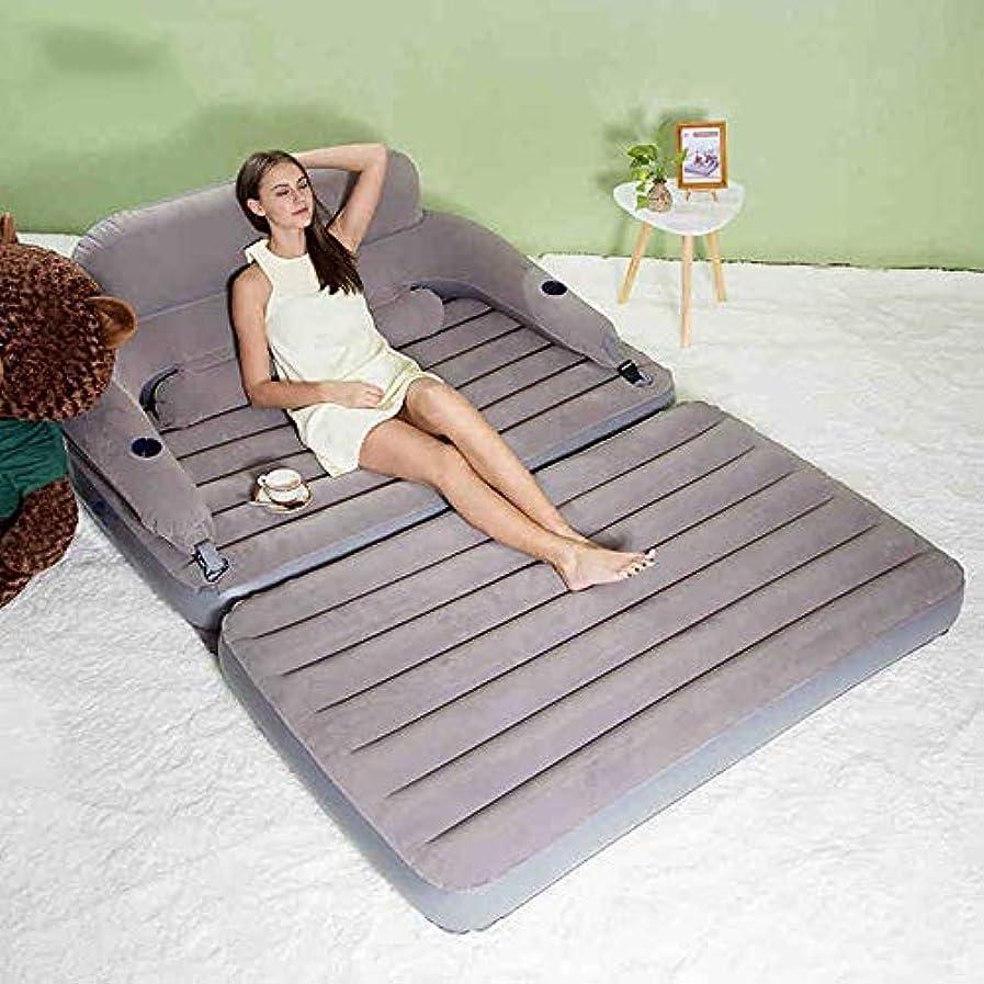 膜気づかない孤独な膨脹可能なベッドの二重単一の折りたたみ快適で膨脹可能なベッド/取り外し可能なあと振れ止めの多機能の耐久の膨脹可能なソファーベッド/適用範囲が広い便利昼休みの膨脹可能なベッド(サイズ:191 * 100 * 18CM)