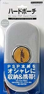 ハードポーチ (PSP-2000/3000用)