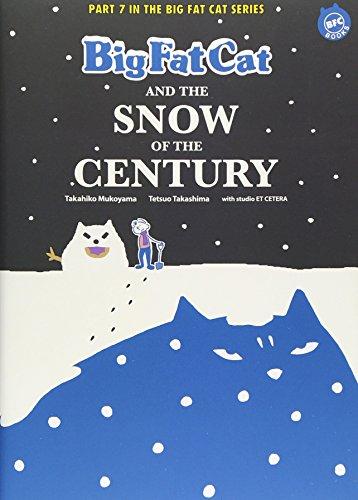 BIG FAT CAT と雪の夜 (BFC BOOKS)の詳細を見る