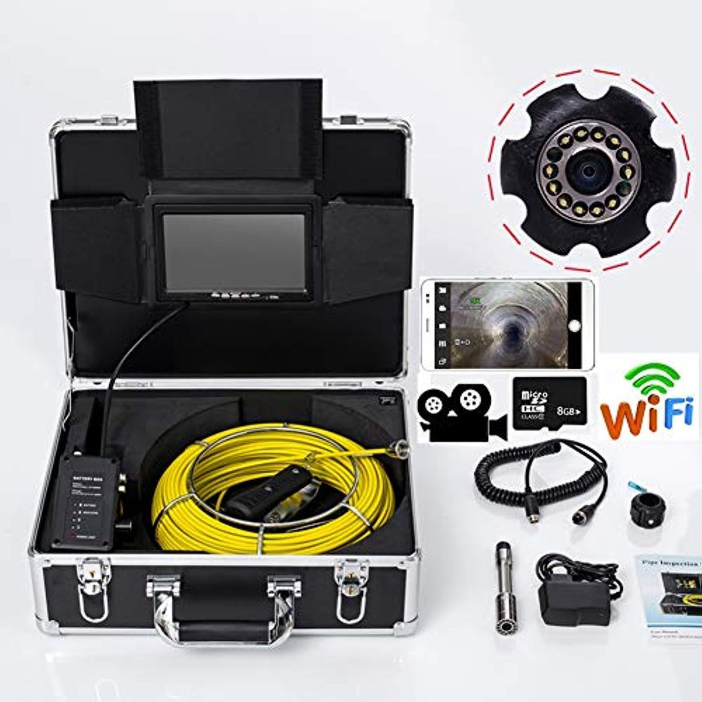 7インチWiFi 23ミリメートル工業用パイプライン下水道検知カメラIP68防水排水検知1000 TVLカメラDVR機能,40M
