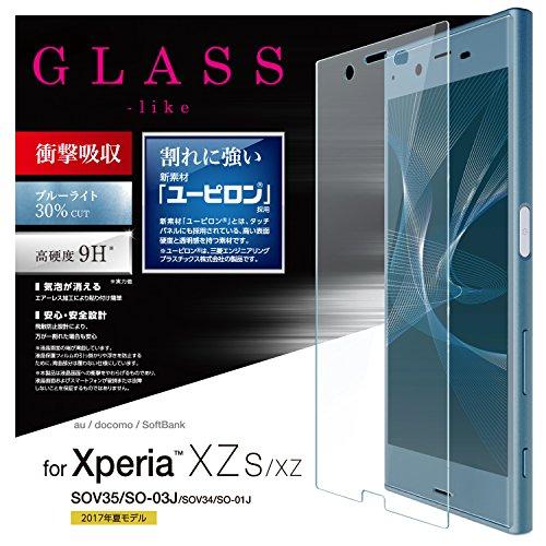 エレコム XperiaXZs フィルム ( XperiaXZ 対応) 液晶保護フィルム 衝撃吸収 高硬度9H ブルーライトカット スムースコート ユーピロン®採用 PM-XXZSFLYPBL