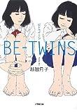 BE‐TWINS (小学館文庫)