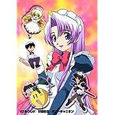 『花右京メイド隊』DVD BOX(初回限定復刻版)