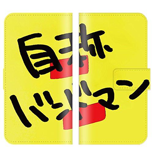 手帳型ケース 【au : GALAXY S III Prog...