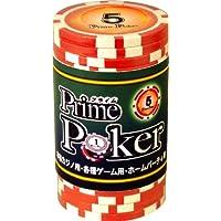 プライムポーカー チップ 5