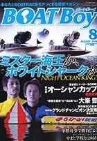 Boat Boy (ボートボーイ) 2010年 08月号 [雑誌]