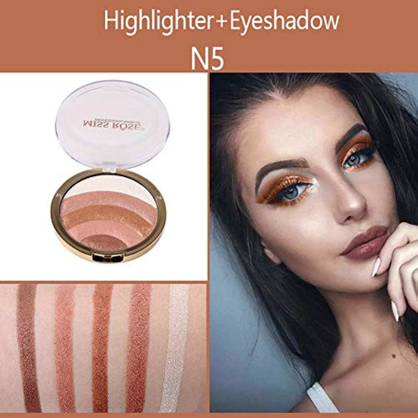 却下する塊整理するRabugogo 化粧のための10色の虹の蛍光ペンのアイシャドウ N5