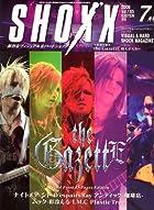 SHOXX (ショックス) 2008年 07月号 [雑誌]()