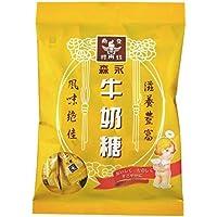 《台湾森永》牛乳糖 (袋裝)★ミルクキャラメル(袋) 《台湾 お土産》 [並行輸入品]