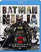 ニンジャバットマン ブルーレイ&DVDセット(2枚組)