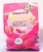 沖縄土産【まぁるい紅芋ちんすこう15個入×5袋】ナンポー