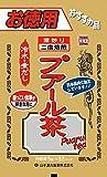 お徳用プアール茶 5g×52包