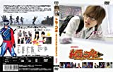 「トラ・コネ~Triangle Connection」 [DVD]