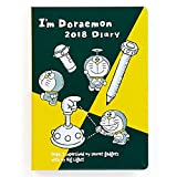 ドラえもん B6マルマンダイアリー 2018年 スケジュール手帳 I'm DORAEMON×Maruman
