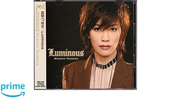 Amazon | Luminous | 真琴つばさ...
