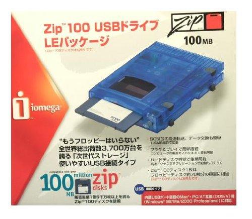 USB接続ZIPドライブ iomega Z100USB