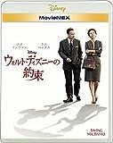 ウォルト・ディズニーの約束 MovieNEX [ブルーレイ+DVD+デジタルコピー(クラウド対応)+MovieNEXワールド] [Blu-ray]