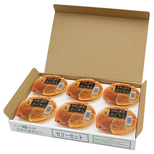 【九州旬食館】 日本の果実 九州産 タンカン ゼリー 155g× 6個 詰め合わせ セット