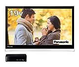 パナソニック(Panasonic)「パナソニック 19V型 液晶 テレビ プライベート・ビエラ UN-19F6-K ポータブル ブラック」