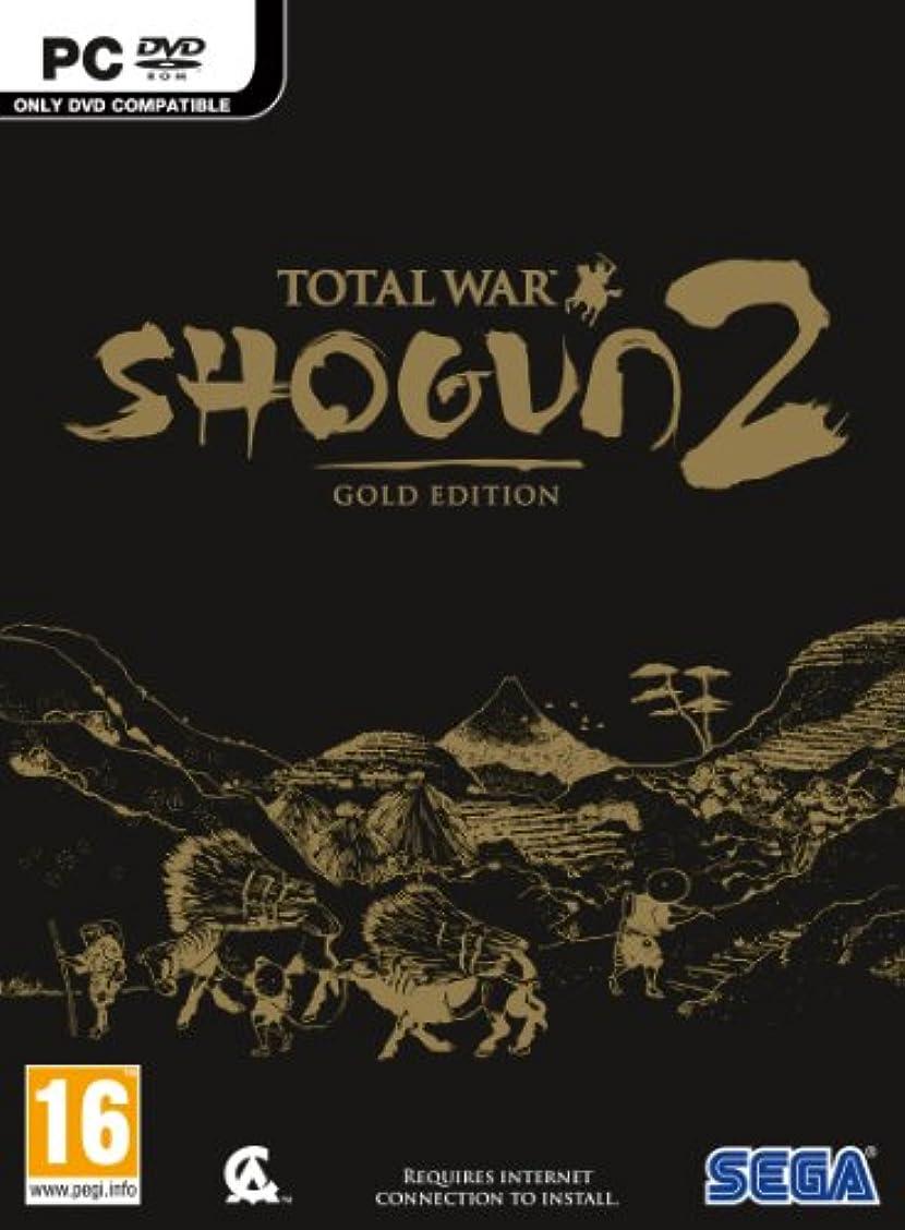 イヤホンハイキングズームインするTotal War Shogun 2: Gold Edition (PC 輸入版) [Region Blocked]