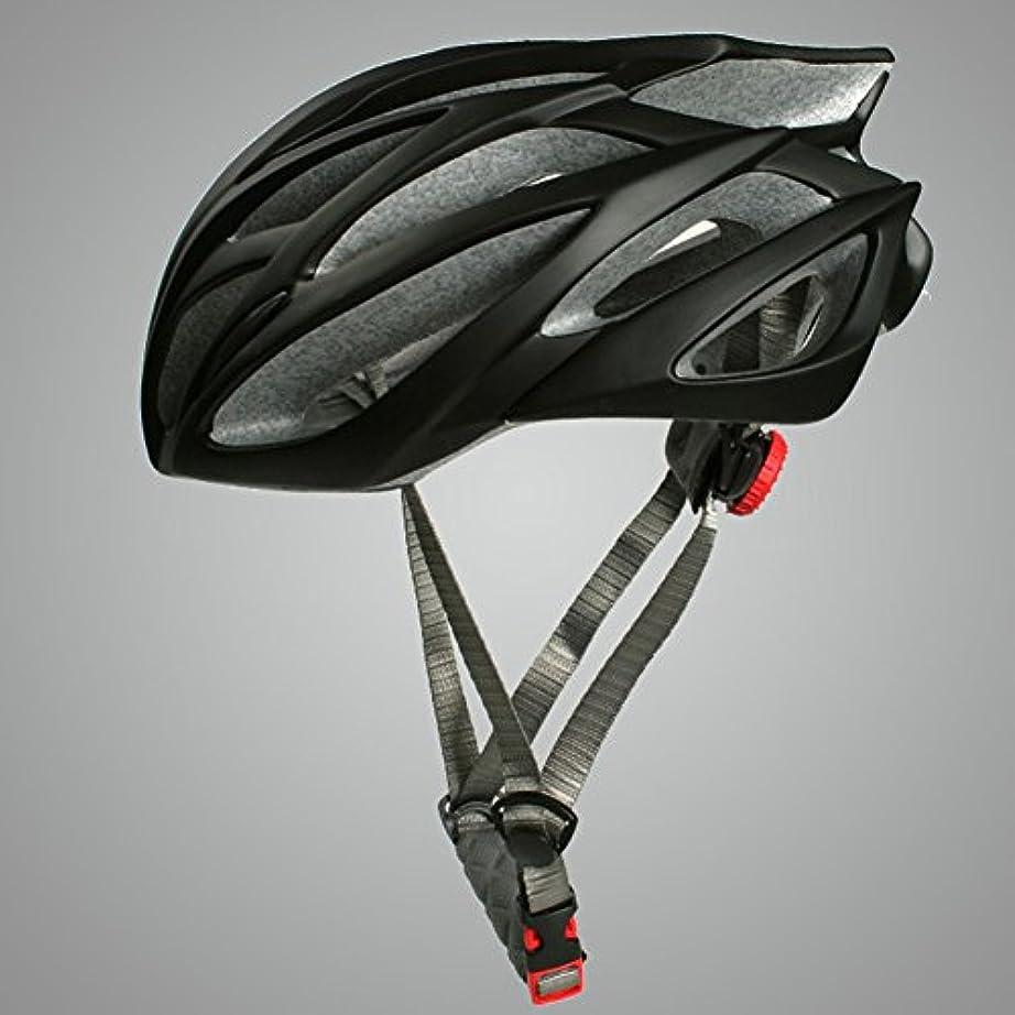 難しいうまメイドマウンテンバイクロードアダルト自転車ヘルメット通気性ヘルメット 安全ヘルメット山道バイクレース 自転車 サイクリング 護具 調整可能スポーツ用品
