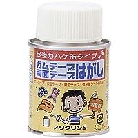 ワイエステック:ノリクリンS ミニハケ缶 50ml 3709050050