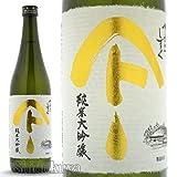 【日本酒】秋田県 秋田清酒 やまとしずく 純米大吟醸 720ml