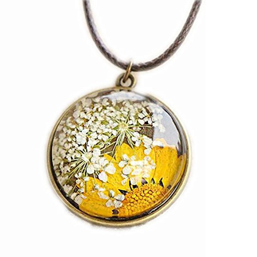 注釈を付けるスロースナッチ衣類のための2つの良い乾燥した花のペンダントネックレスの良い装飾のセット